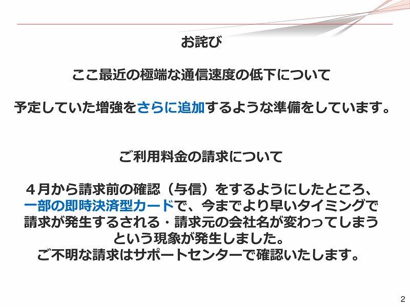 f:id:uragaki:20180420010254j:plain