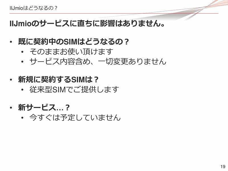 f:id:uragaki:20180420013351j:plain