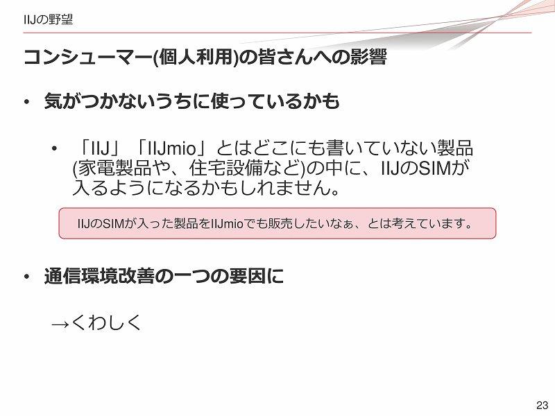 f:id:uragaki:20180420014142j:plain