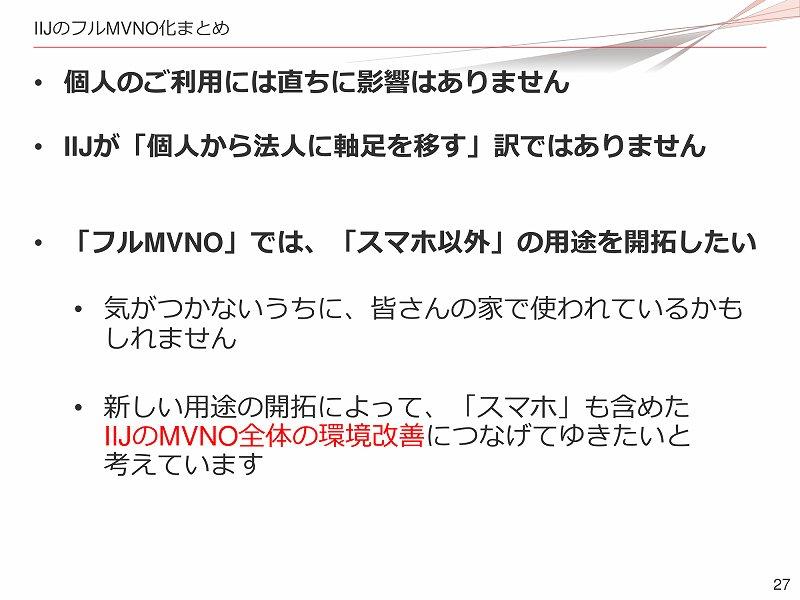 f:id:uragaki:20180421225804j:plain