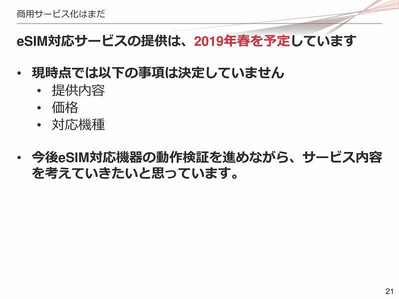 f:id:uragaki:20180725043405j:plain