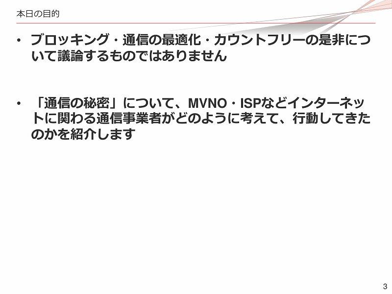 f:id:uragaki:20180725043638j:plain
