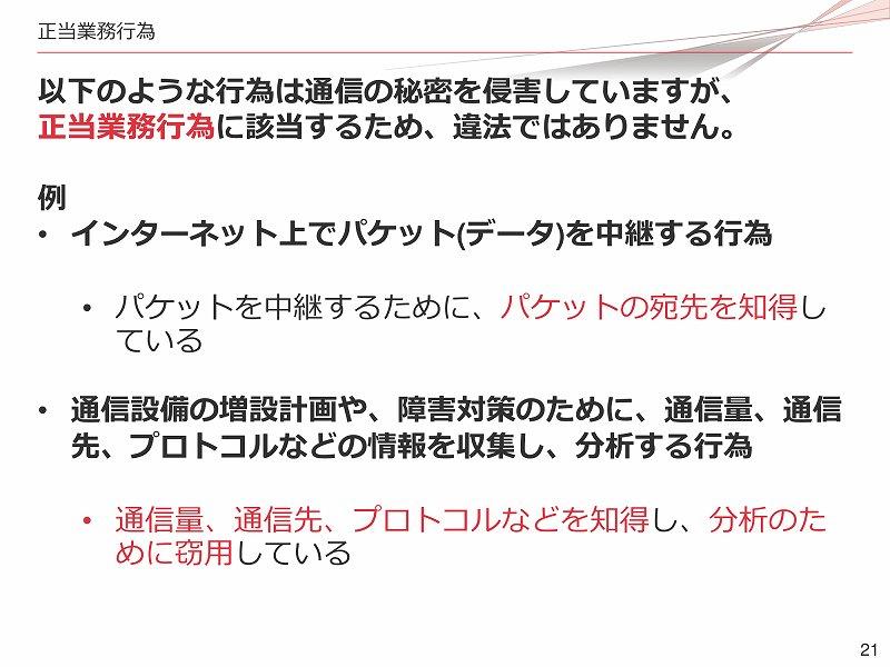 f:id:uragaki:20180725045004j:plain