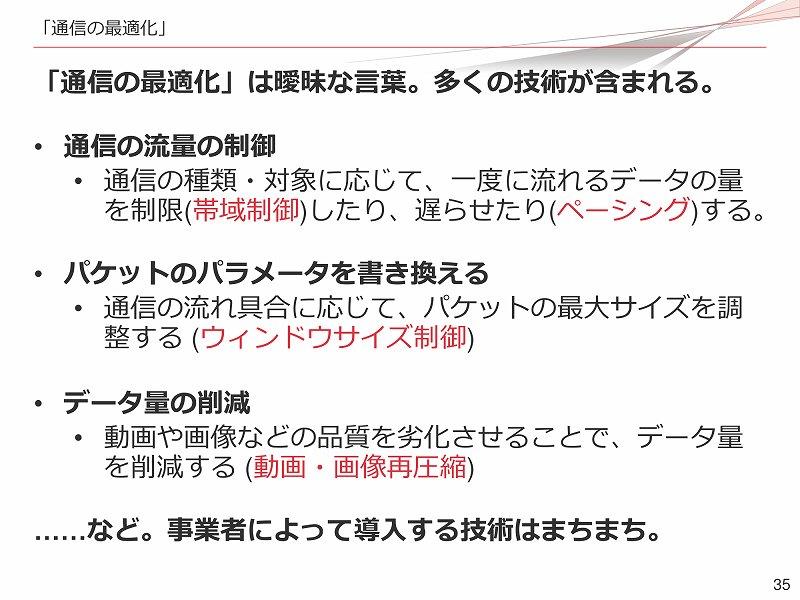 f:id:uragaki:20180725050651j:plain