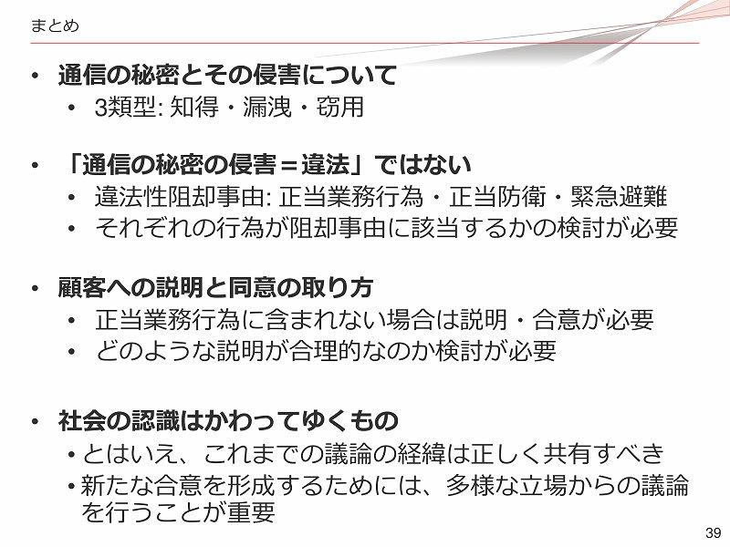 f:id:uragaki:20180725050918j:plain