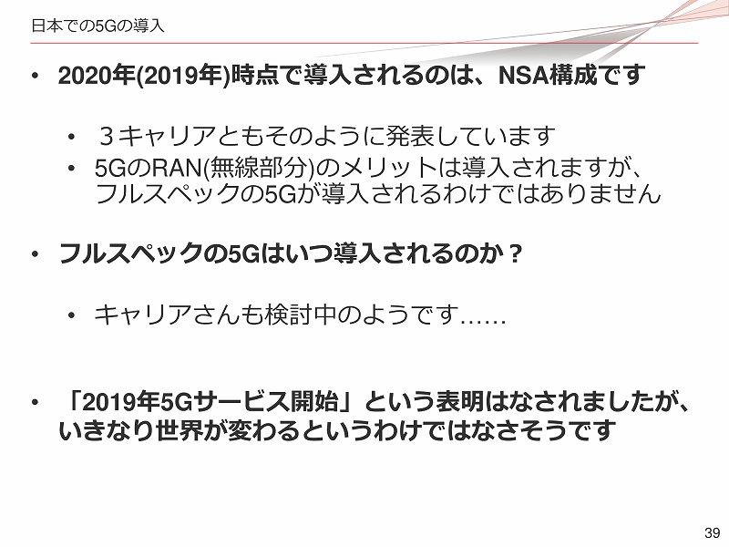 f:id:uragaki:20181105072426j:plain
