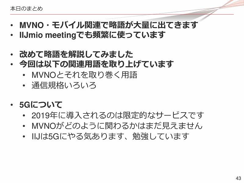 f:id:uragaki:20181105072537j:plain