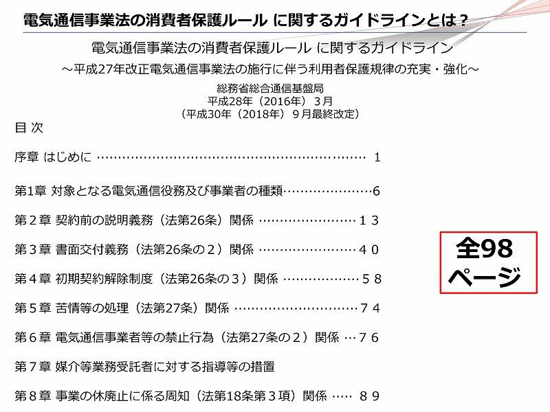 f:id:uragaki:20181105075314j:plain