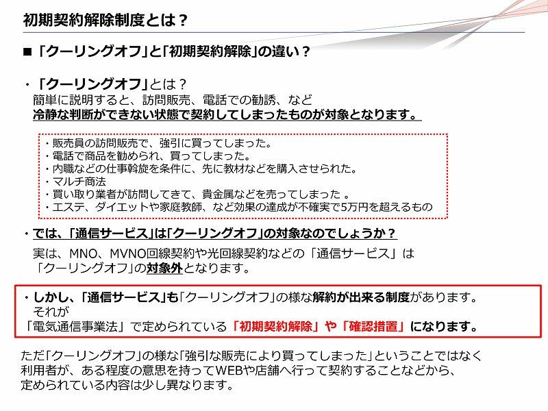 f:id:uragaki:20181105075359j:plain