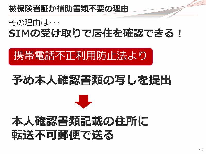 f:id:uragaki:20190215072652j:plain