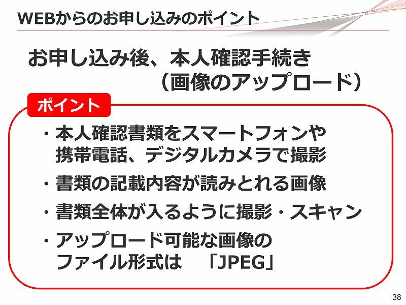 f:id:uragaki:20190215073204j:plain