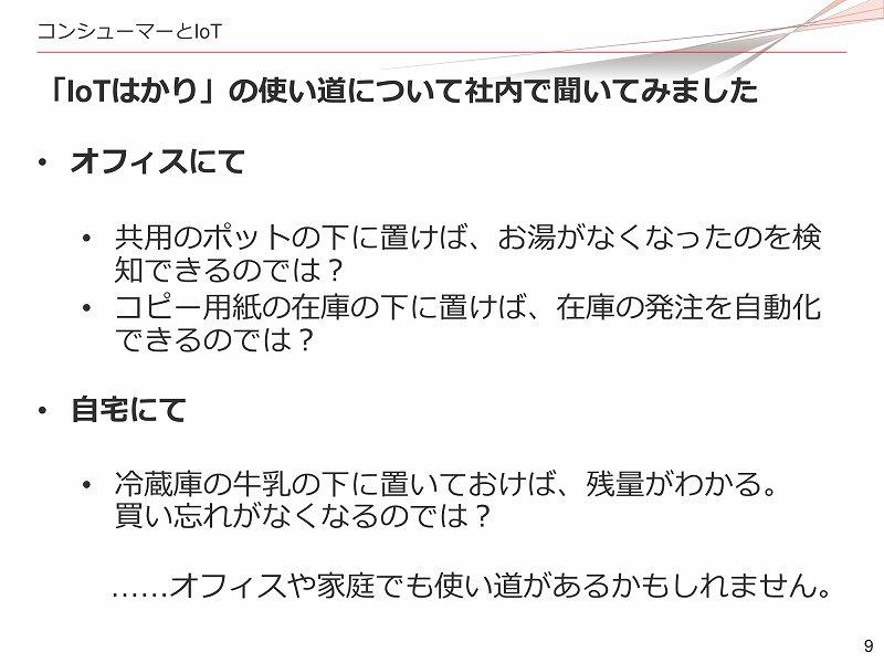 f:id:uragaki:20190220050244j:plain