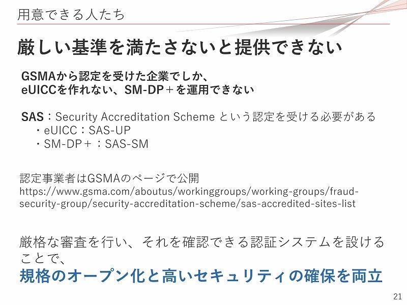 f:id:uragaki:20190220051648j:plain