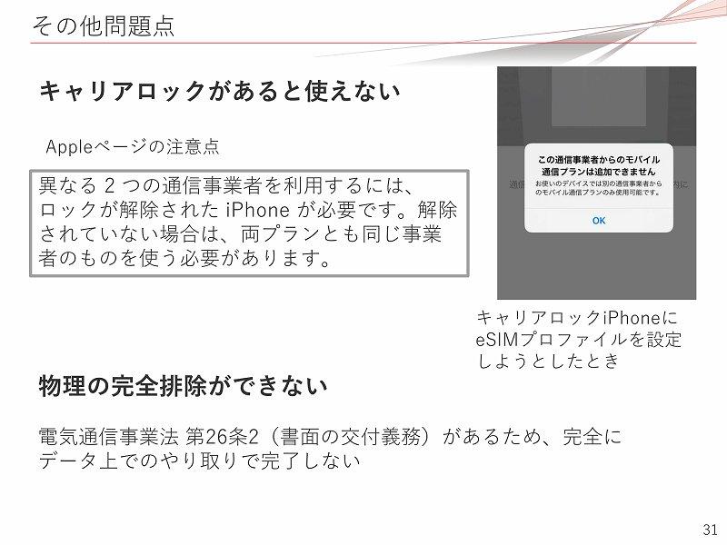 f:id:uragaki:20190220051920j:plain
