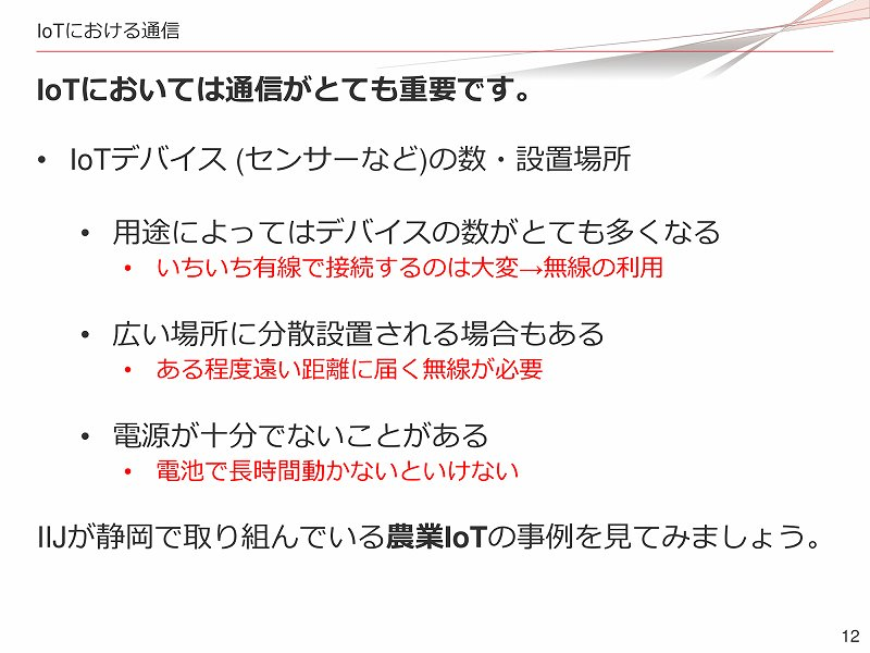 f:id:uragaki:20190220052132j:plain