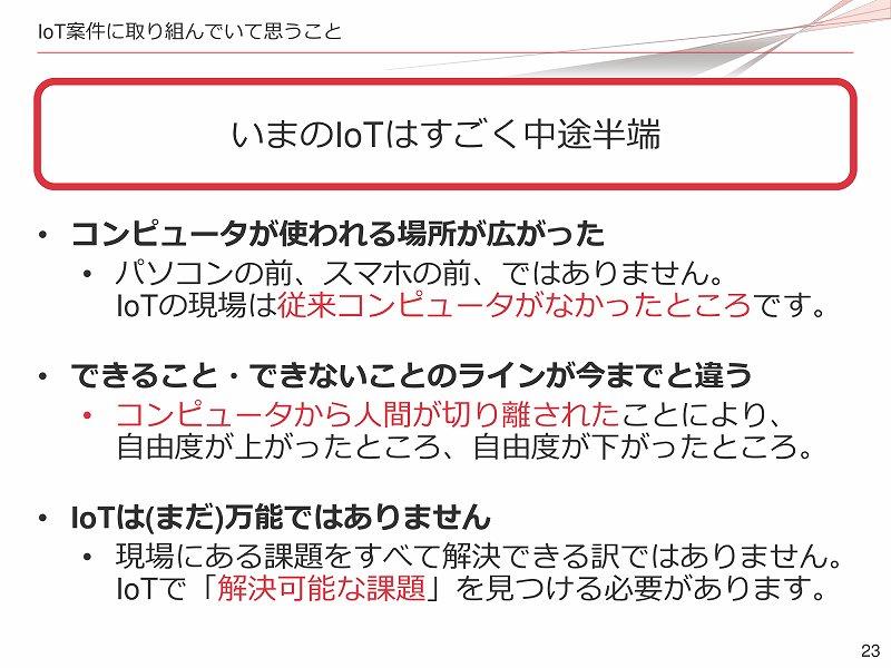 f:id:uragaki:20190220060228j:plain