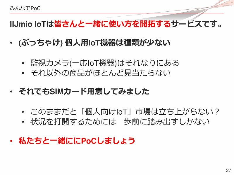 f:id:uragaki:20190220061241j:plain