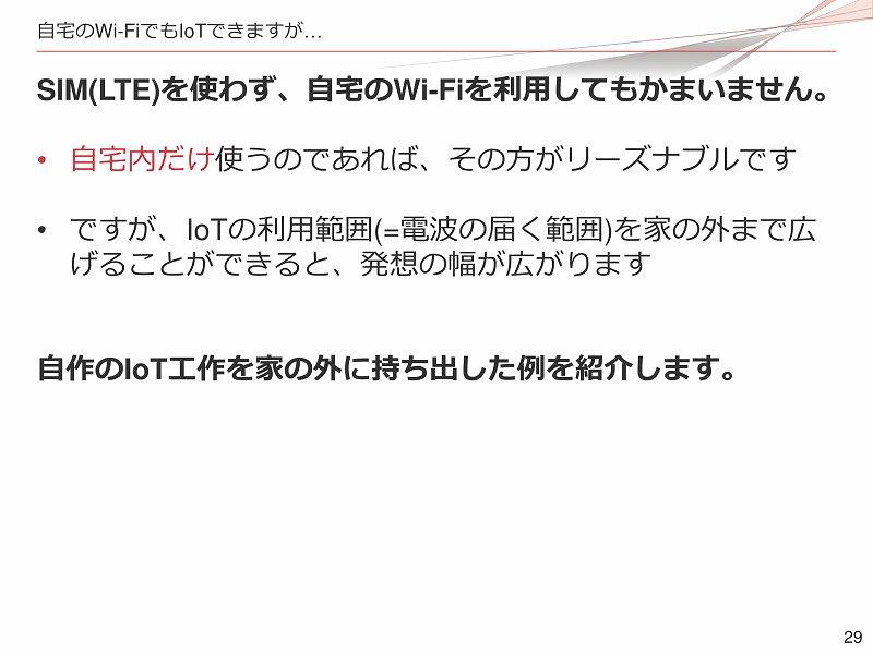 f:id:uragaki:20190220061317j:plain