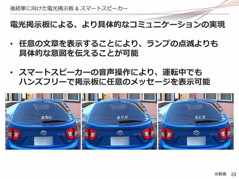 f:id:uragaki:20190220061819j:plain
