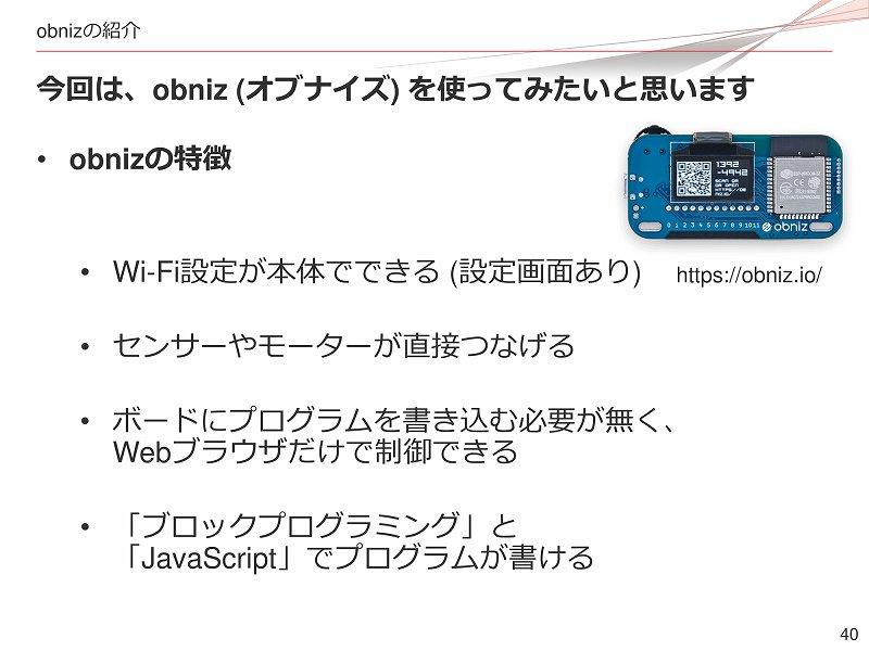 f:id:uragaki:20190220062906j:plain