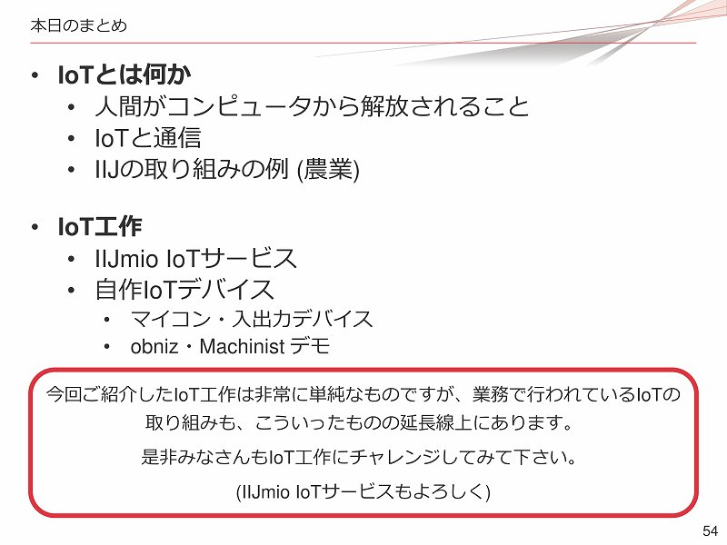 f:id:uragaki:20190220064709j:plain