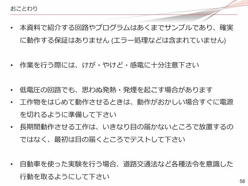 f:id:uragaki:20190220065323j:plain