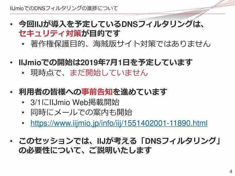 f:id:uragaki:20190425000957j:plain