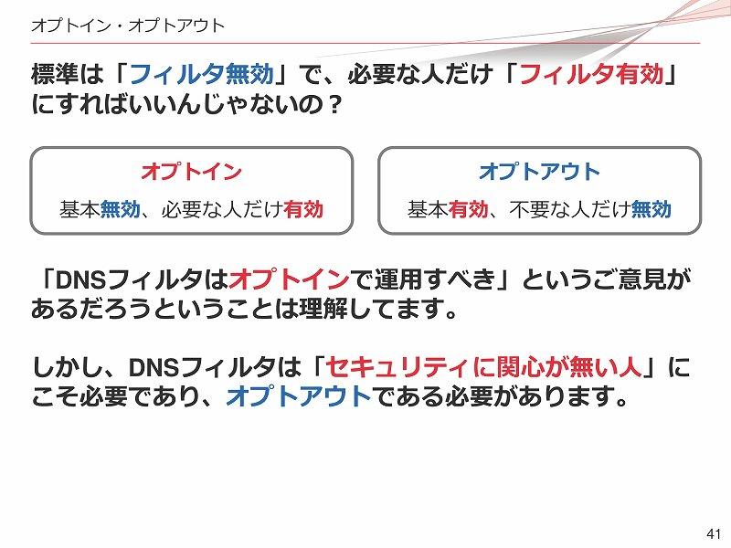 f:id:uragaki:20190425005734j:plain