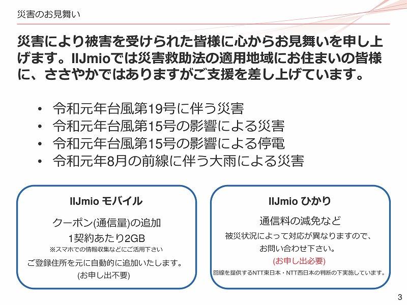 f:id:uragaki:20191214025634j:plain