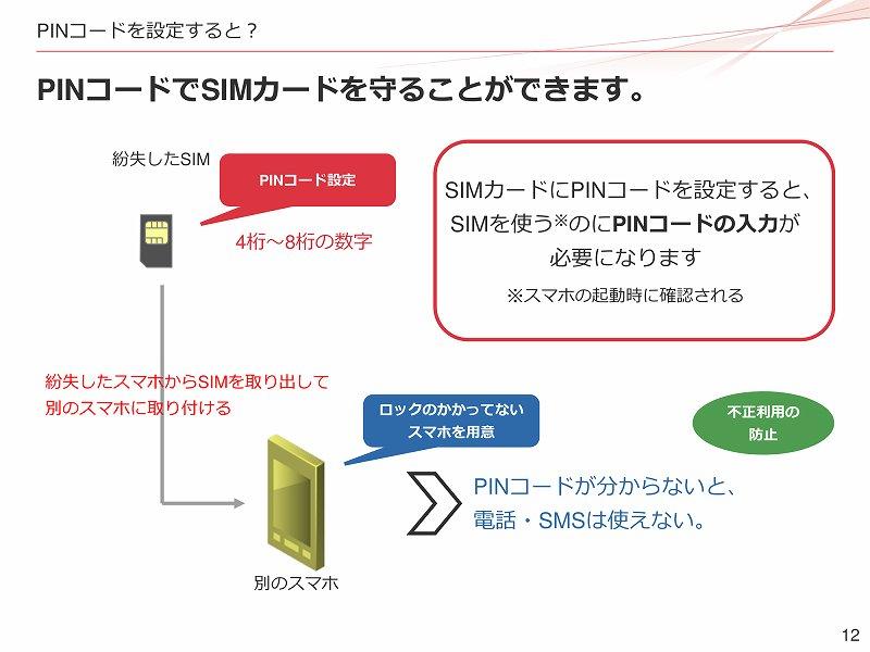 f:id:uragaki:20191214025907j:plain