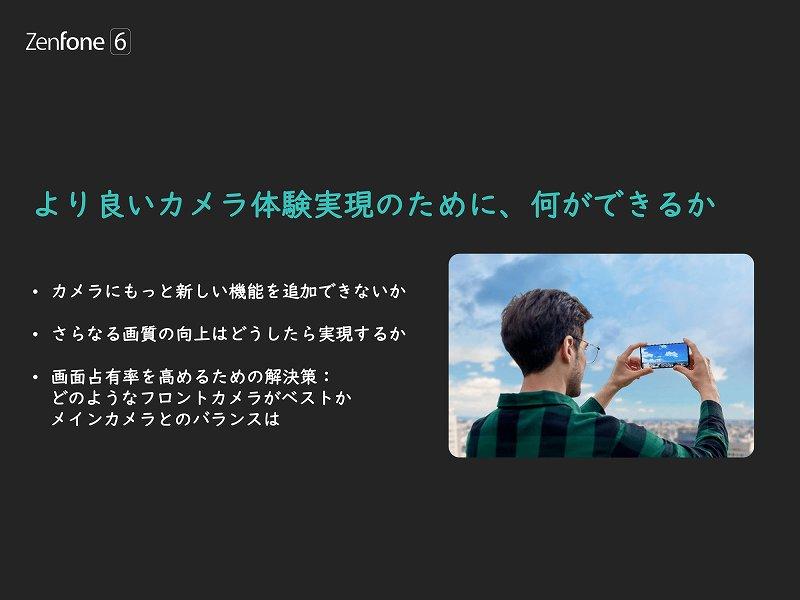 f:id:uragaki:20191214031643j:plain