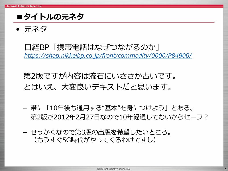 f:id:uragaki:20191217235918j:plain