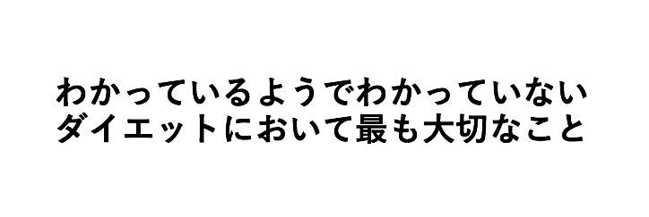 f:id:urahara-hara:20190228230345j:plain