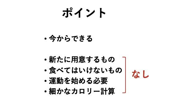f:id:urahara-hara:20190228233202j:plain