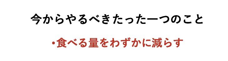 f:id:urahara-hara:20190228233208j:plain