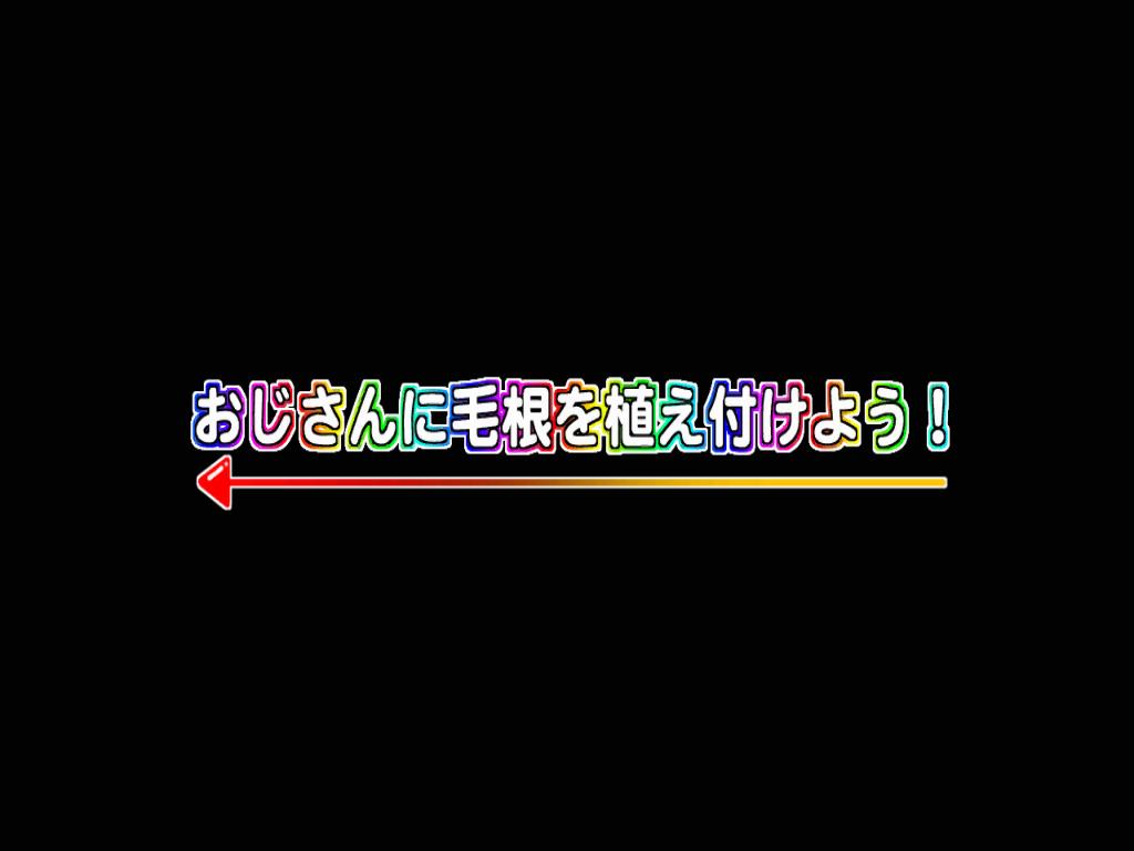 f:id:urahimono:20170129101520p:plain