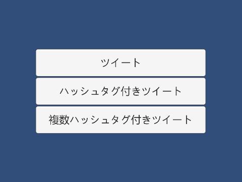 f:id:urahimono:20170522083312p:plain