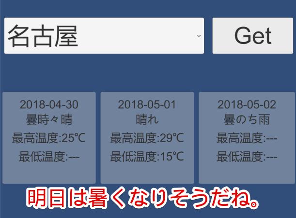 f:id:urahimono:20180430160520p:plain