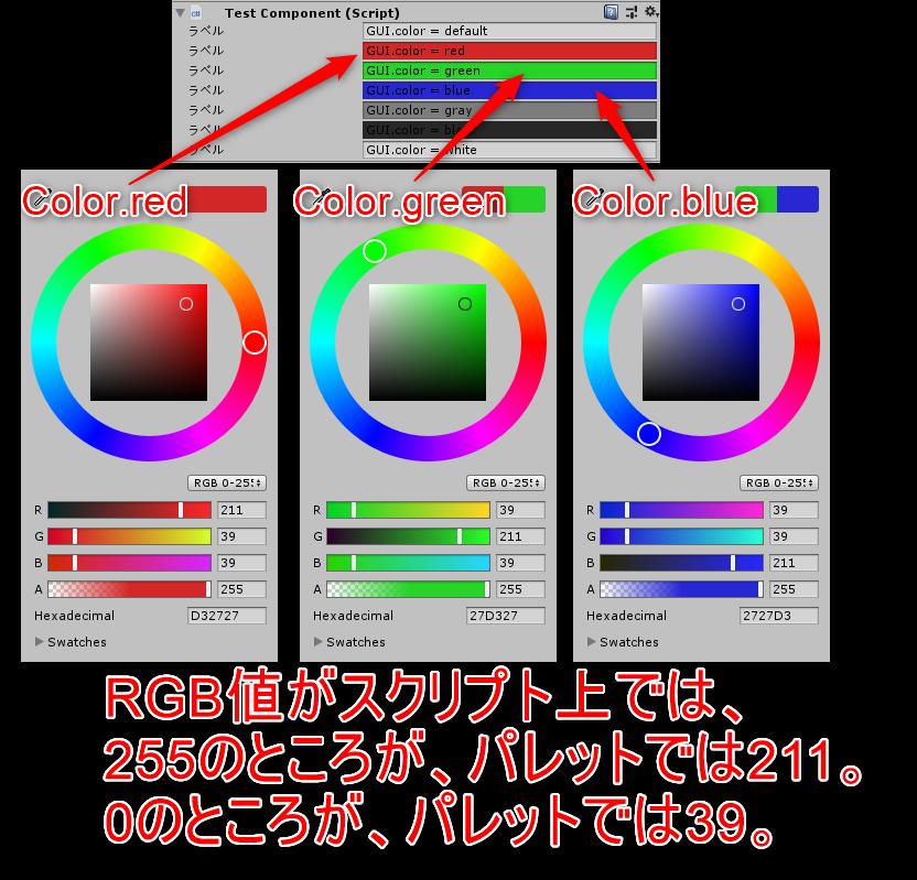 f:id:urahimono:20180811151554p:plain