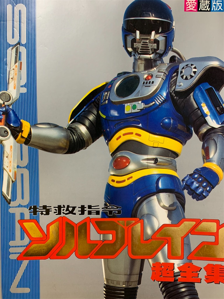 f:id:urahiro003:20200706202541j:image