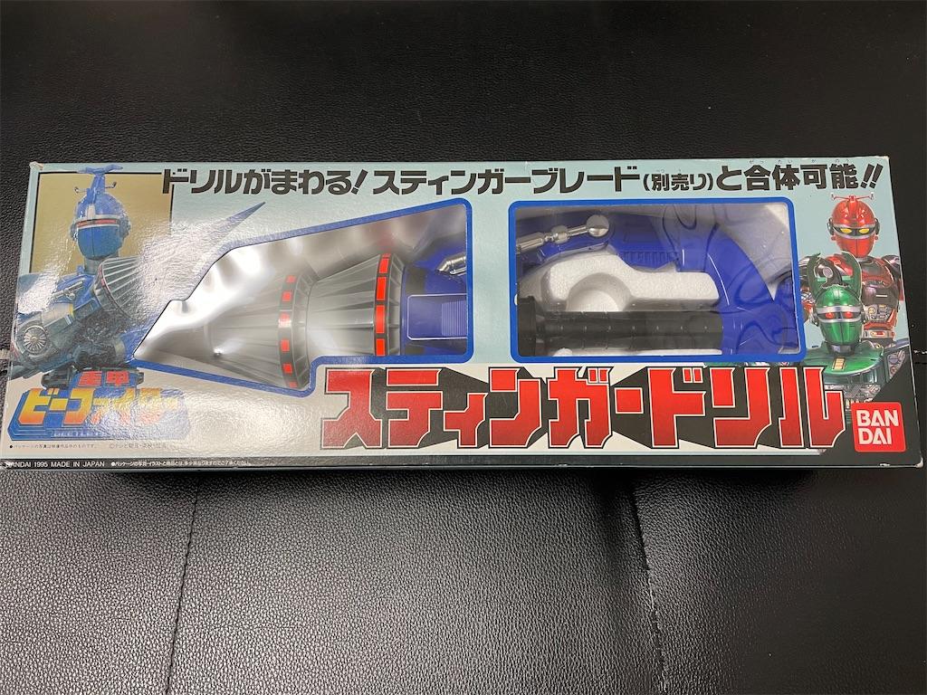 f:id:urahiro003:20210509202340j:image