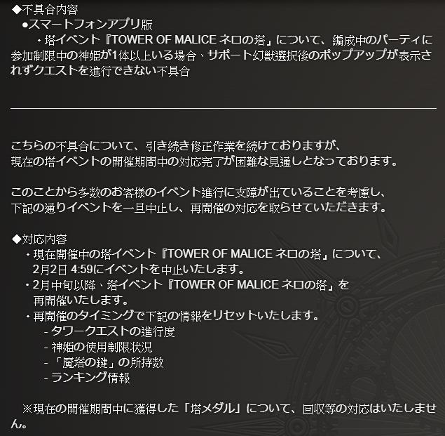 f:id:urakagi:20180202120044p:plain