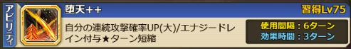 f:id:urakagi:20180210231222p:plain