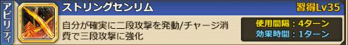 f:id:urakagi:20180210231754p:plain