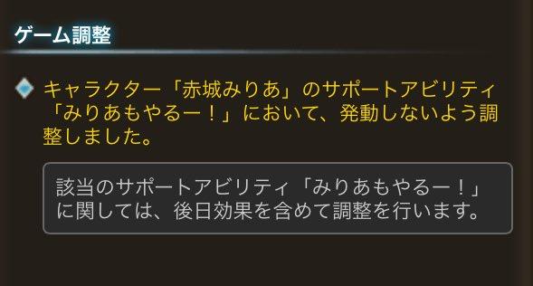 f:id:urakami0407:20161019220706j:plain