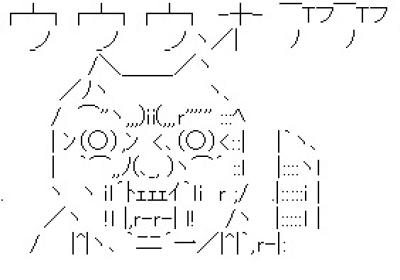 f:id:urakami0407:20161231224125j:plain
