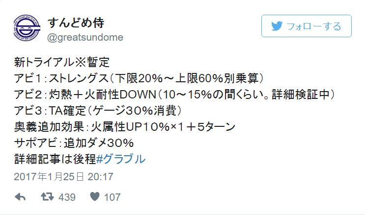 f:id:urakami0407:20170125231222j:plain