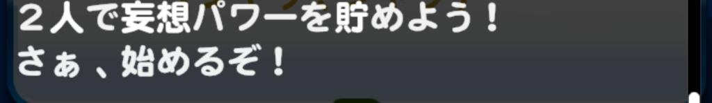 f:id:urakami0407:20170210225936j:plain