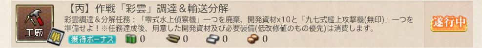 f:id:urakami0407:20170216231238j:plain