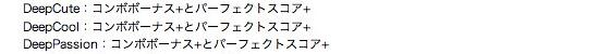 f:id:urakami0407:20170216234641j:plain